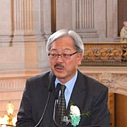 Mayor Lee Signs City's Balanced Budget for Fiscal Years 2016-17 and 2017-18
